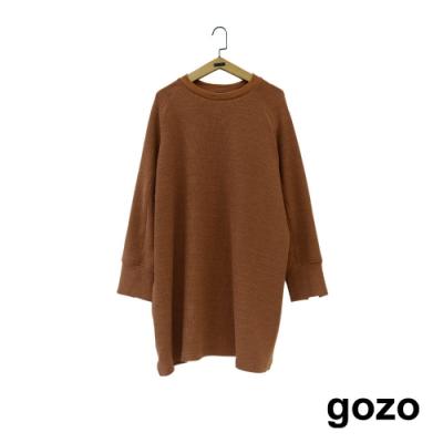 gozo 素面針織長版上衣(二色)