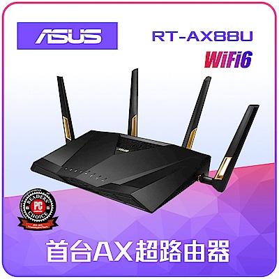 時時樂 ASUS RT-AX88U AX6000 雙頻無線路由器