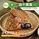 NPOchannelx食物銀行聯合會‧集食送愛-1 for one串串粽香分享愛-素粽x5顆(購買者不會收到商品) product thumbnail 1