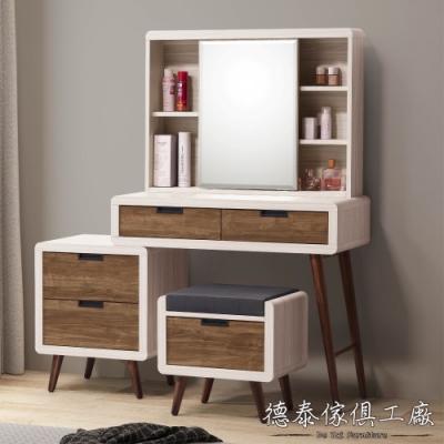 D&T 德泰傢俱 Miduo北歐胡桃木4尺伸縮化妝桌椅組-120x39.5x142cm