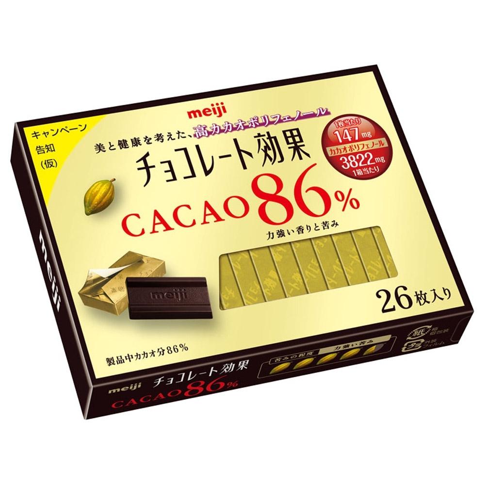 明治 CACAO 86%黑巧克力-26枚盒裝(130g)