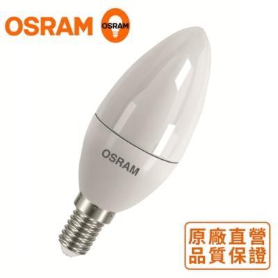 歐司朗 OSRAM 2700K 4.5W LED蠟燭燈泡(黃光)-霧面(4入組)E14
