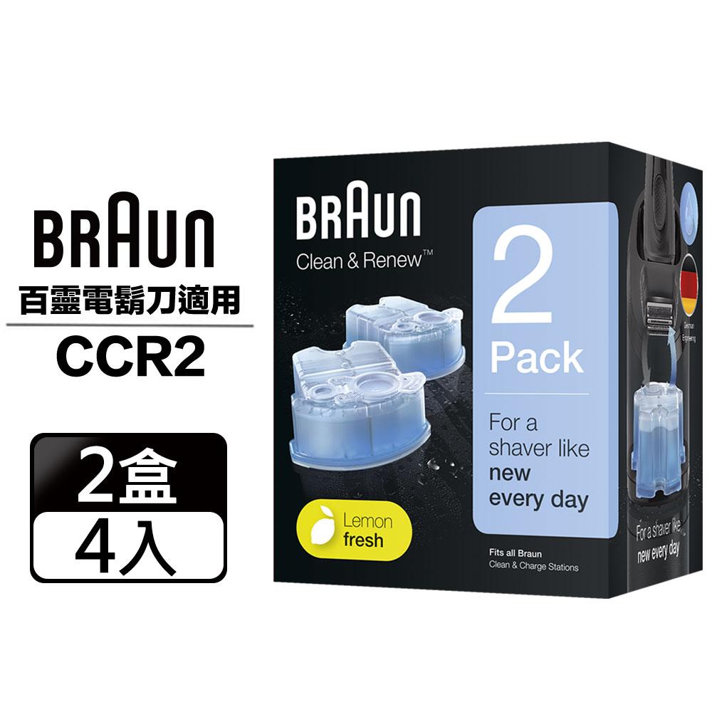 [獨家下殺] 德國百靈BRAUN-匣式清潔液(2入裝)CCR2(4入/2盒組)