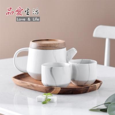 品愛生活 典雅陶瓷大理石紋泡茶壺組(一壺兩杯)