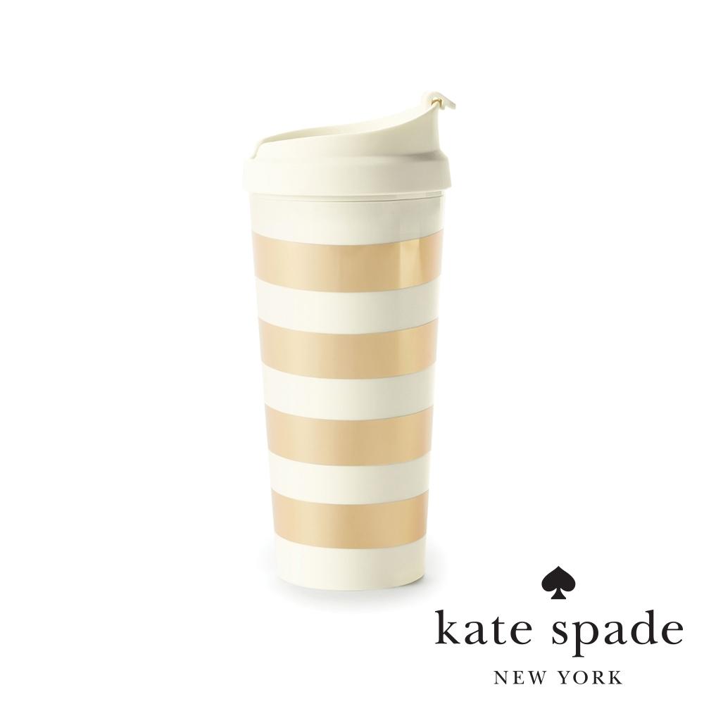 【時時樂限定】KATE SPADE 時尚環保隨行杯 3款任選