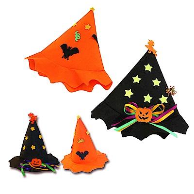摩達客 萬聖節派對-超萌兒童南瓜星星巫婆帽兩入對組(一橘+一黑尖頂帽)