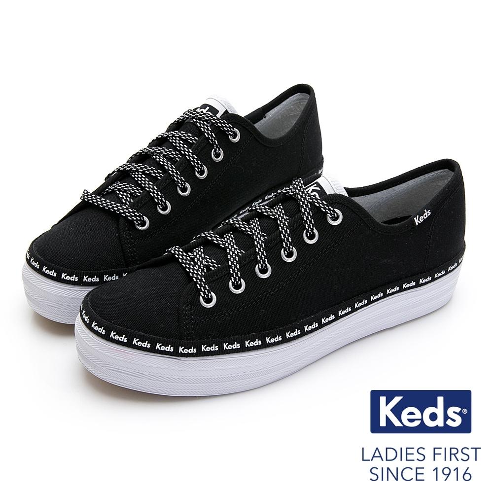 Keds TRIPLE KICK  經典LOGO黑白撞色厚底綁帶休閒鞋-黑