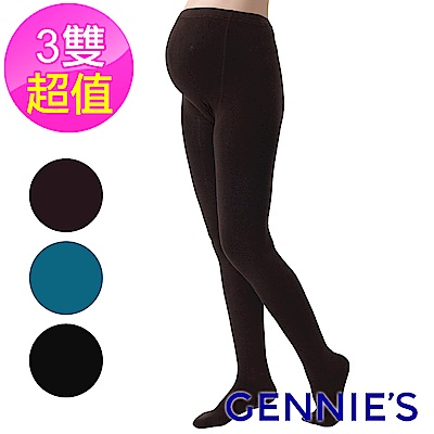 Gennies專櫃-3入組*孕婦專用厚棉保暖彈性褲襪-藍-(GM45)