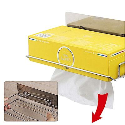 【E.dot】魔力無痕抽取式衛生紙架/置物架