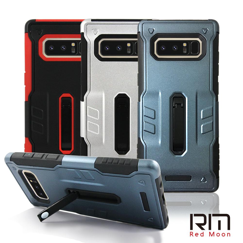 RedMoon 三星 Galaxy Note8 神盾耐衝擊立架手機殼