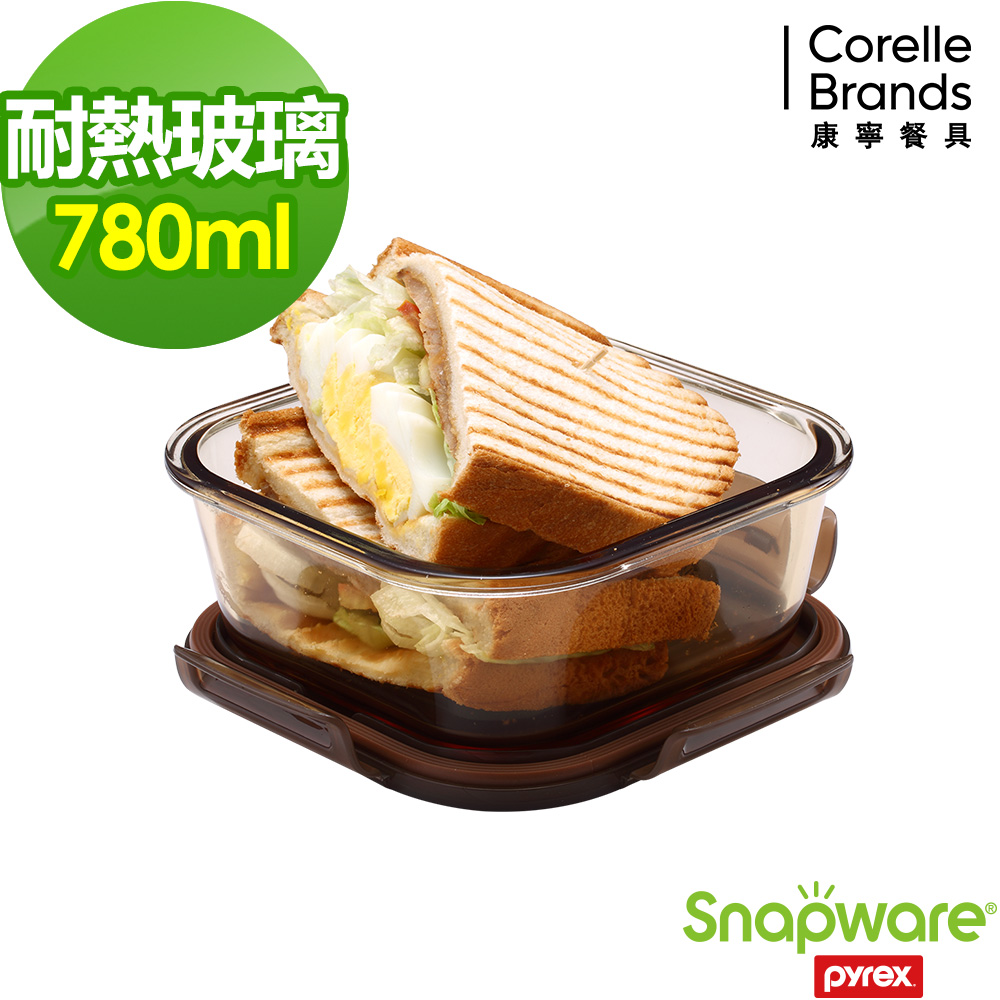 Snapware康寧密扣 琥珀色耐熱玻璃保鮮盒780ml-正方形