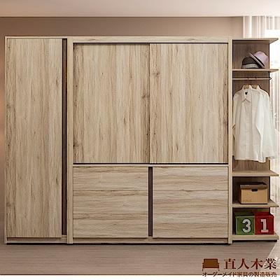 日本直人木業-MORAND北美橡木六抽滑門150CM加60CM開門加46CM開放衣櫃