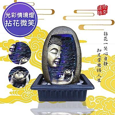 KINYO 發發發時來運轉情境燈 (GAR-6368)拈花微笑