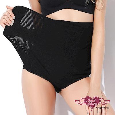 天使霓裳 公主蠻腰 產後高腰黏貼收腹提臀內褲(黑M~XL)