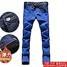 DITION 防寒發熱原色丹寧 加絨加厚牛仔褲 寶藍