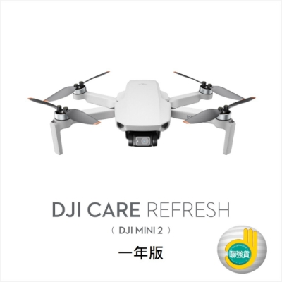 DJI Care Refresh隨心換 FOR MINI 2 一年版(序號卡)