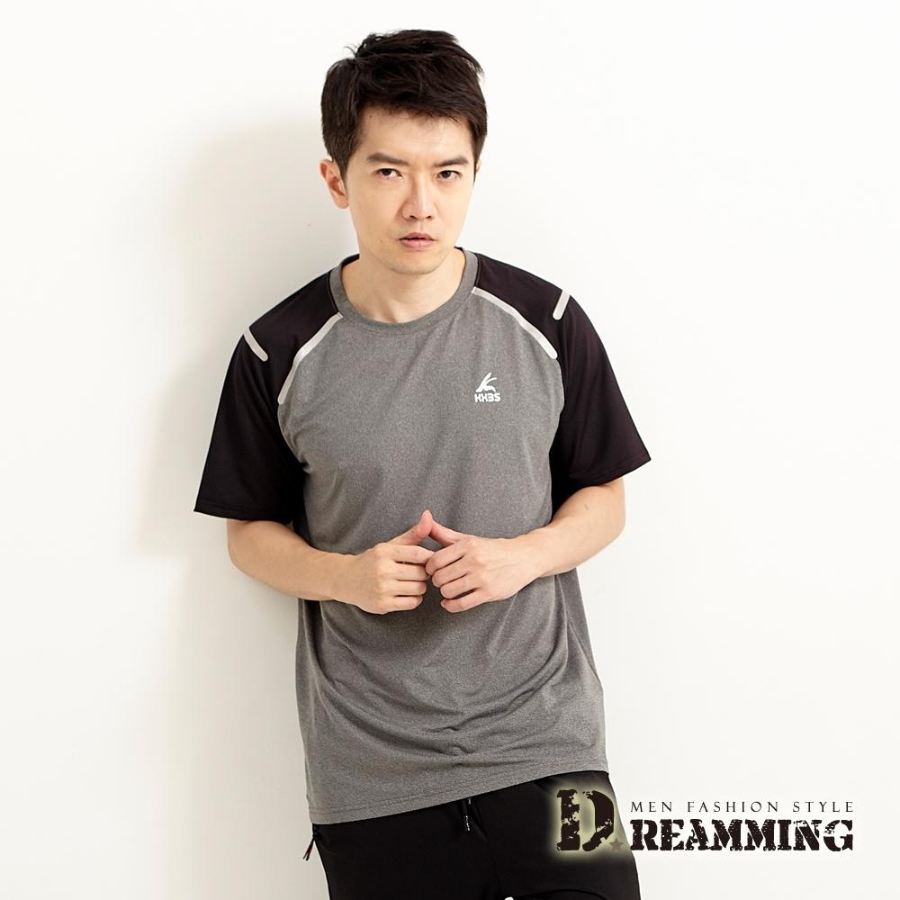 Dreamming 時尚拼色反光彈力圓領運動短T 親膚 涼感 透氣-共二色 (灰色)