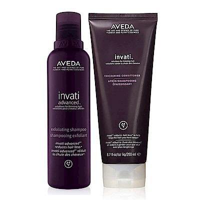 *AVEDA 蘊活菁華洗髮+潤髮2入組(洗髮200ml+潤髮200ml)