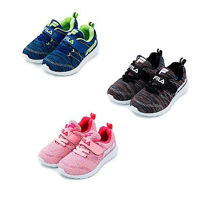 [獨家款]FILA KIDS 中童運動慢跑鞋(18~23cm)(3色任選)