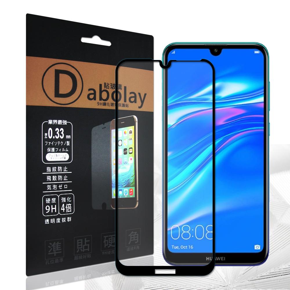 全膠貼合 華為 HUAWEI Y7 Pro 2019 滿版疏水疏油9H鋼化頂級玻璃膜(黑) @ Y!購物