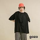 gozo 抓皺造型寬版圓領T(二色)