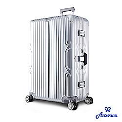 【Arowana 亞諾納】 星漾國度29吋PC鋁框避震輪旅行箱/行李箱 (多色任選)