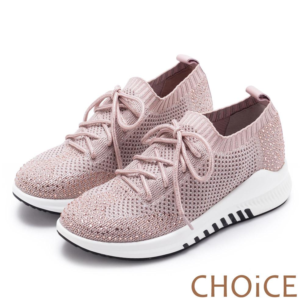 CHOiCE 水鑽布面綁帶厚底 女 休閒鞋 粉紅