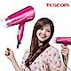 TESCOM 大風量負離子吹風機 TID450TW product thumbnail 1