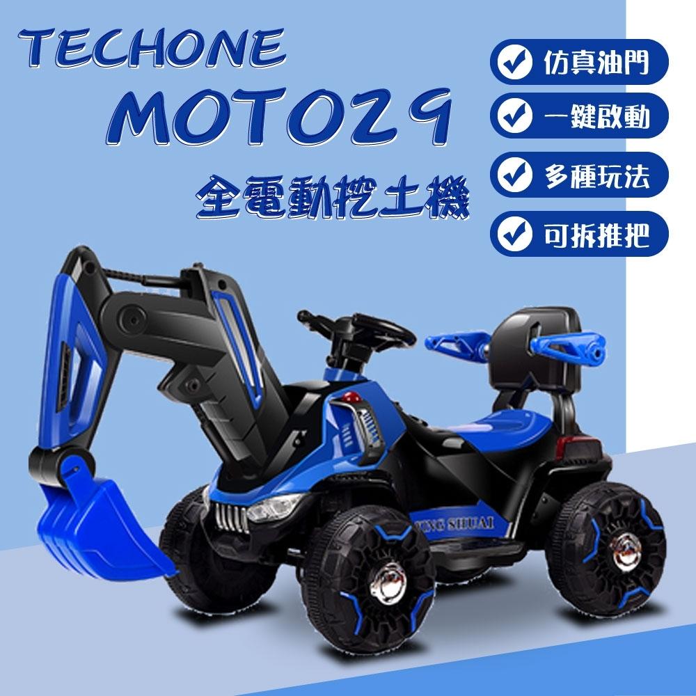 TECHONE MOTO29兒童全電動挖土機 大黃蜂挖掘機玩具車電動挖土機超大號工程車電動車