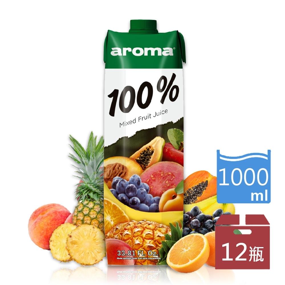 699免運土耳其AROMA100%綜合果汁 10種水果 1000mlx12瓶箱購