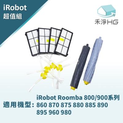 禾淨家用HG 適用iRobot Roomba 860 870 875 880 885 890 895 960 980配件組(主刷*1+邊刷*4+濾網*4)