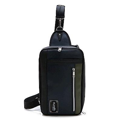 PLAYBOY-單肩背包(可變換為斜背包) TIDA系列-藍色