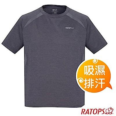 瑞多仕 男 COOLMAX 圓領浪花紗短袖排汗休閒上衣_DB8926
