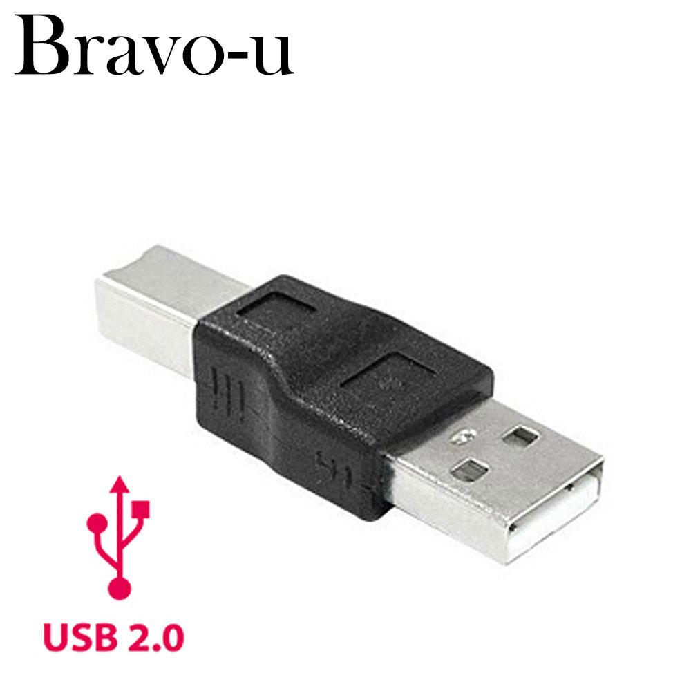 Bravo-u USB 2.0 A公對B公 印表機轉接頭(2入組)