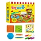 【双美】3Q小麥黏土:漢堡快餐車(6色小麥黏土(共150g)+5個模具與配件(共12種壓模)+1本DIY教學手冊) product thumbnail 2