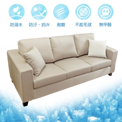 Boden-萊森 耐磨柔順涼感布三人座沙發/三人椅(贈抱枕)(香檳棕)