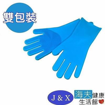 海夫健康生活館 佳新醫療 食品級矽膠毛刷 洗澡手套 雙包裝_JXCP-022