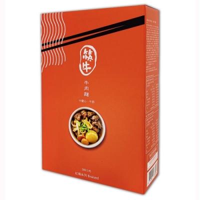 筷牛紅燒系列-牛腱心、牛筋牛肉麵 580g/盒