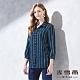麥雪爾 條紋七分袖造型上衣-深藍 product thumbnail 1