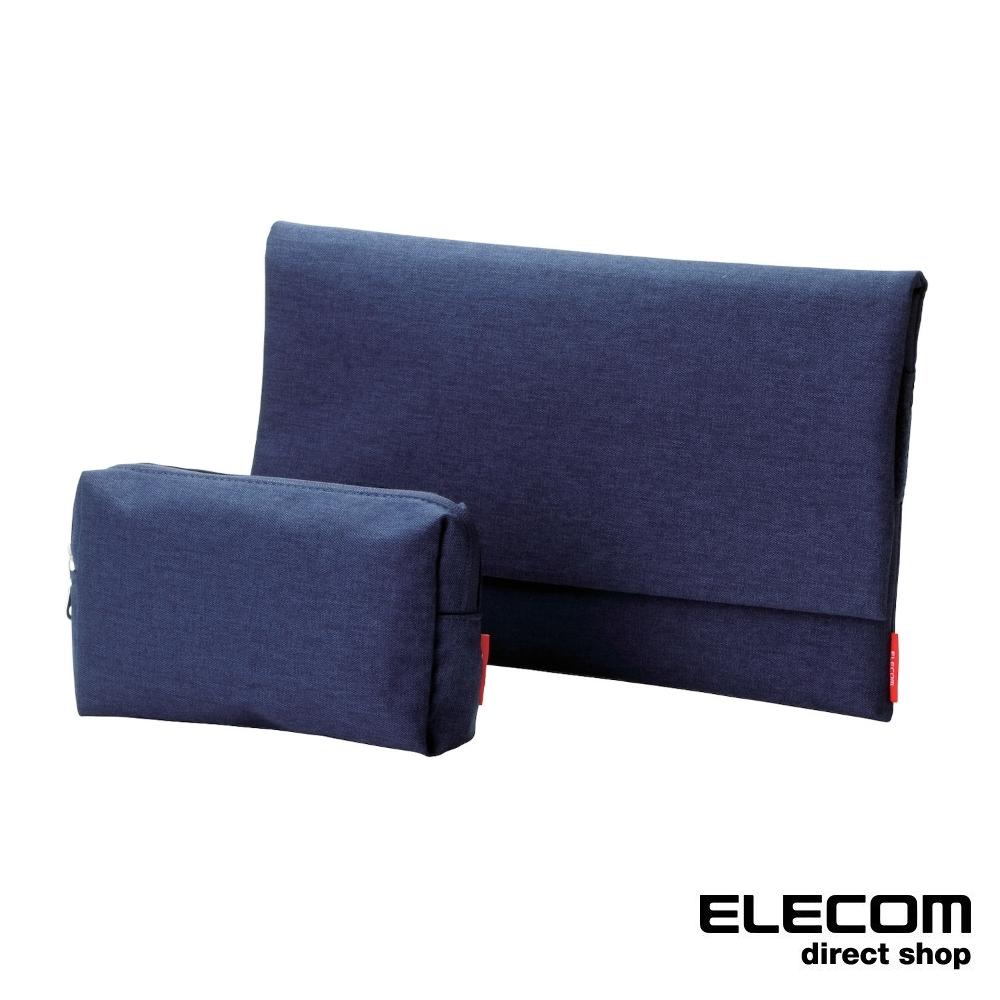 ELECOM 簡約型內袋/收納包(2入)-海軍藍