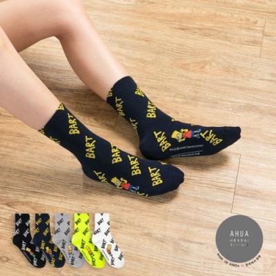 阿華有事嗎  韓國襪子 滿版辛普森BART系列中筒襪  韓妞必備 正韓百搭純棉襪