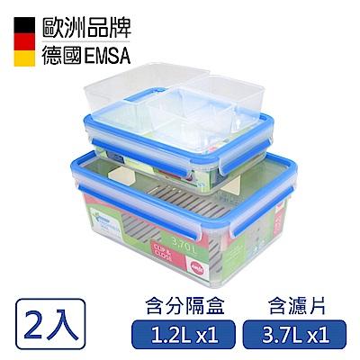 德國EMSA 專利上蓋無縫3D保鮮盒-PP材質-1.2L含3分隔盒+3.7L濾片型