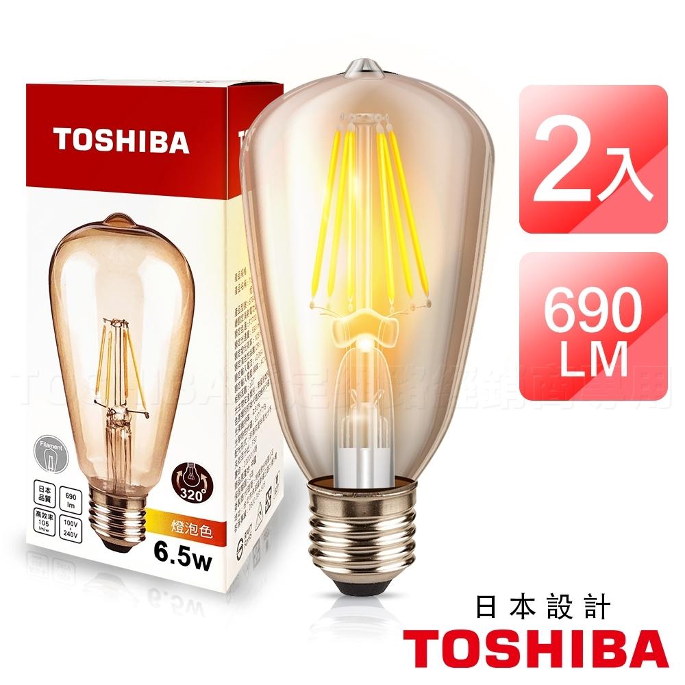 TOSHIBA東芝 6.5W LED球型燈絲燈泡2入組(燈泡色)