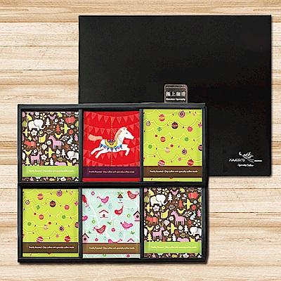 【哈亞咖啡.涼風-圖樣藝術】設計款禮盒 南美非洲組 (36入)