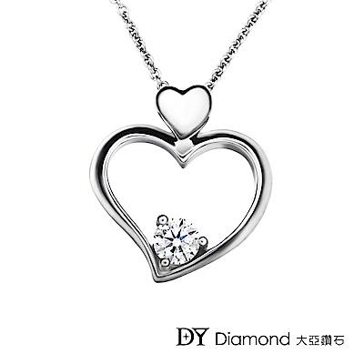 DY Diamond 大亞鑽石 18K金 0.15克拉 愛心時尚鑽墜
