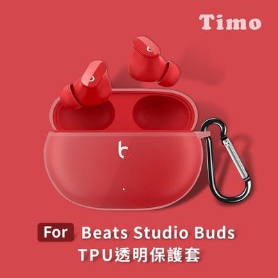 Beats Studio Buds耳機專用 TPU透明保護套 (附吊環)