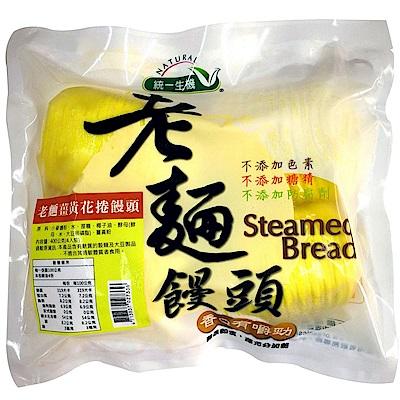 統一生機 老麵薑黃花捲饅頭(400g/4入裝)