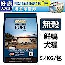 CANIDAE 《無穀鮮鴨犬糧》5.4KG
