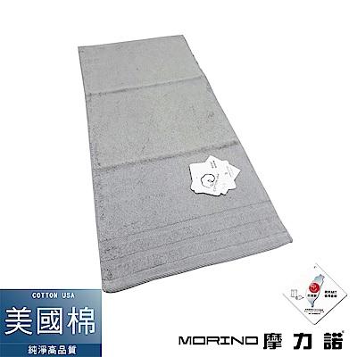 MORINO摩力諾 美國棉鬆撚素色緞條童巾
