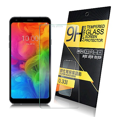 NISDA  for LG Q7+  鋼化 9H 0.33mm玻璃螢幕保護貼